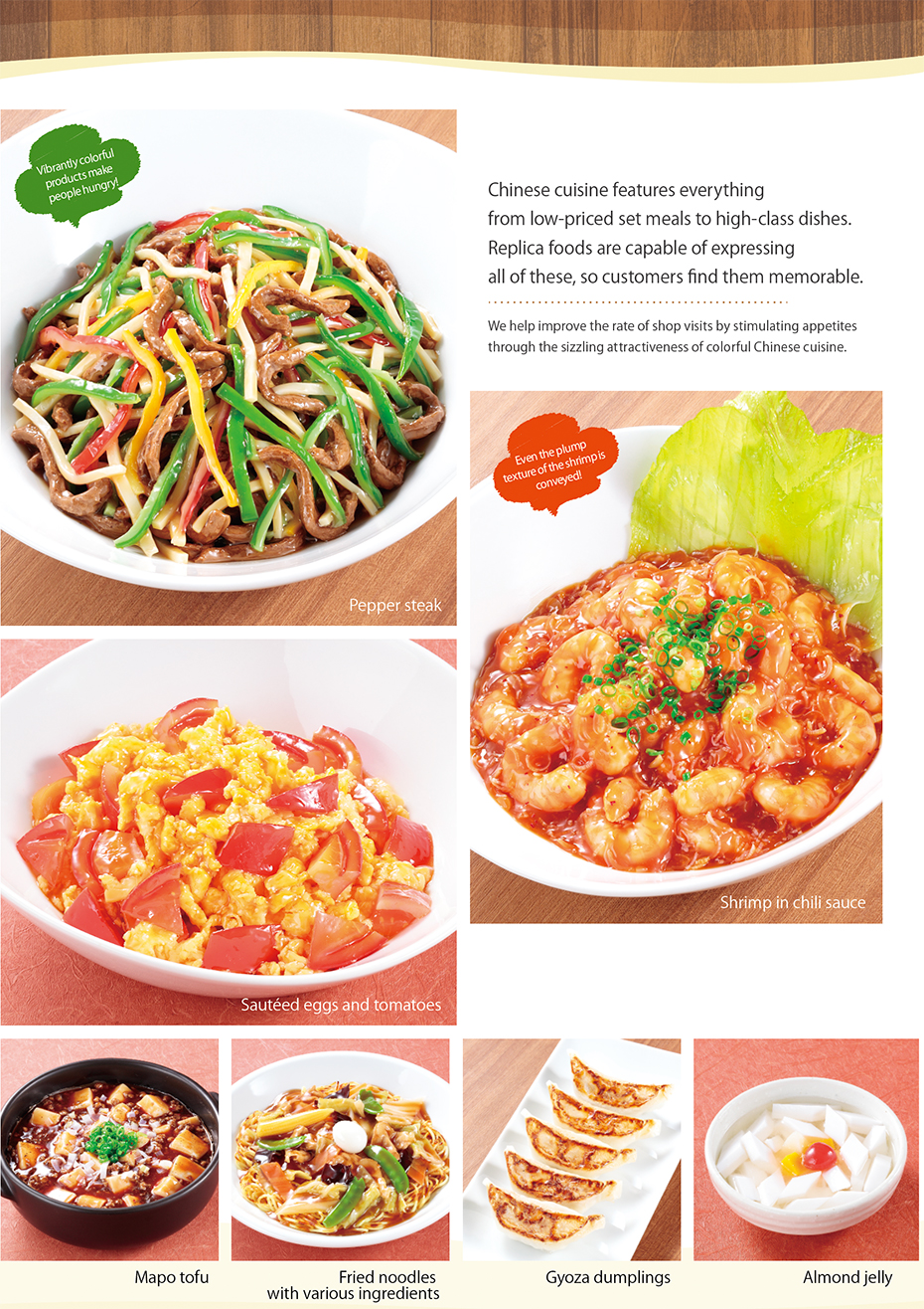 Replica Chinese Foods